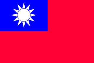 台湾の同性婚合法化への動き