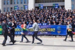 韓国の大統領「本命」候補が同性愛に反対
