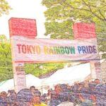 東京レインボープライド 2018