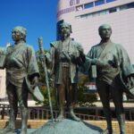 茨城県が都道府県として初のパートナーシップ制度を検討