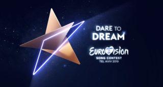 41ヶ国のアーティストが歌で競い合う祭典『ユーロビジョン・ソング・コンテスト2019 』