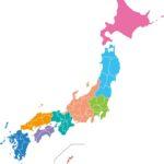 日本の同性パートナーシップ制度(2019年10月~)