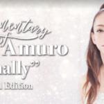 Huluが安室奈美恵さんコンテンツを無料配信で在宅応援|4月21日(火)~5月10日(日)